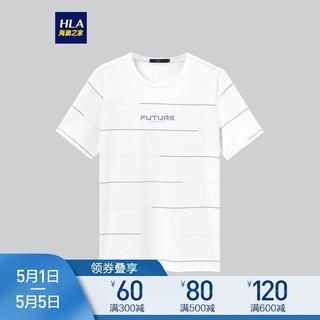 HLA 海澜之家 HLA海澜之家新疆棉短袖T恤男2021夏季衣身线条胸前字母印花上衣HNTBJ2D195A米白条纹(K5)175/92A(50)