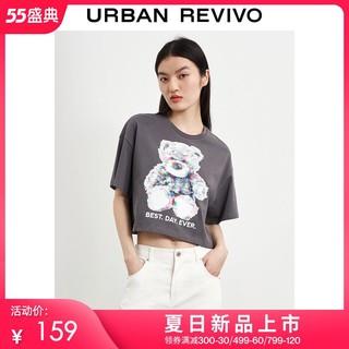 URBAN REVIVO 优质UR2021春夏新品女装小熊印花宽松圆领T恤WJ17S4MN2000