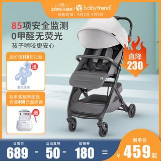 Baby Trend 美国babytrend高景观婴儿推车轻便折叠可坐躺宝宝手推车儿童伞车