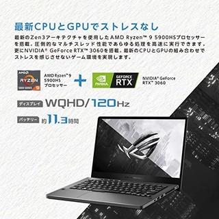 ROG 玩家国度 Zephyrus G14 14英寸游戏笔记本电脑(R9 5900HS、16GB、512GB、RTX3060、无LED灯版)