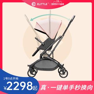 逸乐途 逸乐途E3婴儿推车一键双向高景观可坐躺轻便折叠宝宝伞车