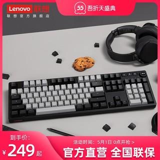 Lenovo 联想 联想机械键盘电竞游戏台式笔记本电脑打字专用有线键盘青轴108键
