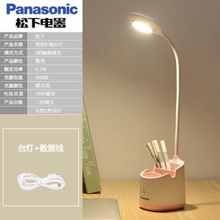 Panasonic 松下 led护眼台灯笔筒充电式大学生宿舍书桌灯卧室阅读学习床头灯