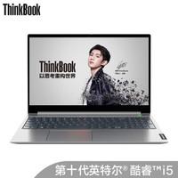 ThinkPad 思考本 ThinkBook 15(06CD)15.6英寸笔记本电脑(i5-1035G1、8GB、512GB+32GB傲腾、Radeon 630)