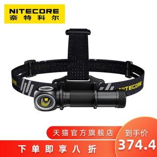 NITECORE 奈特科尔 NITECORE奈特科尔UT32强光超亮户外LED充电头戴式头灯18650锂电池