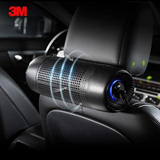 京东PLUS会员 : 3M  车载空气净化器 车载净化器 高效净化 除甲醛除PM2.5  静音工作 68002
