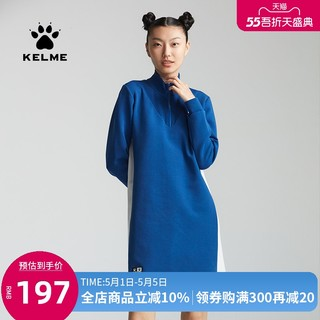 Kelme 卡尔美 KELME/卡尔美 春秋ins韩风休闲运动连衣裙女拼接撞色显瘦短裙
