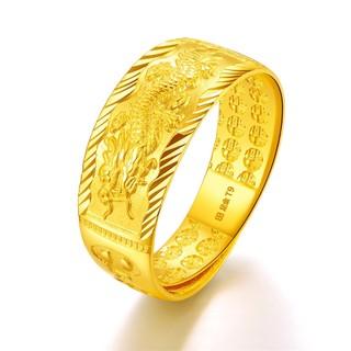 TSL 谢瑞麟 足金龙凤情侣对戒开口戒指黄金指环礼物