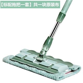 米囹 免手洗大号平板拖把家用瓷砖旋转拖把