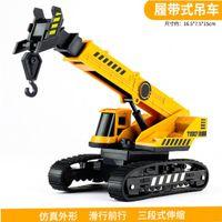 abay 吊車玩具車挖掘機玩具起重機輕型履帶仿真工程車玩具套裝