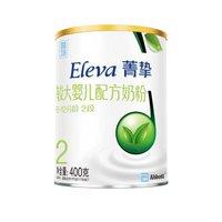 陪伴计划专享:Abbott 雅培 菁挚 有机婴儿配方奶粉 2段400g