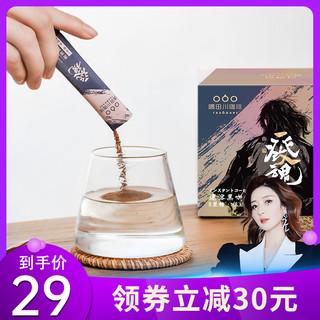 TASOGARE 隅田川 隅田川一发入魂精品速溶黑咖啡美式无蔗糖0添加香醇咖啡粉 50条装