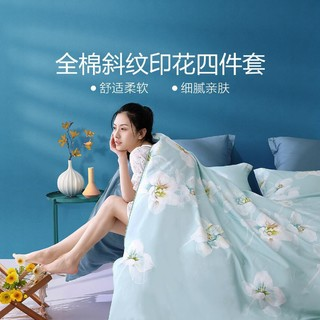 MERCURY 水星家纺 100%全棉印花田园风套件床上用品床单被罩纯棉四件套