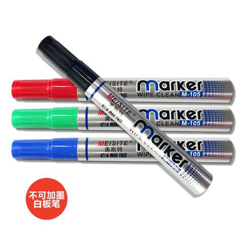 mester 美斯特 可擦白板笔培训水性红蓝黑色儿童环保彩色安全可水洗易写易擦涂鸦