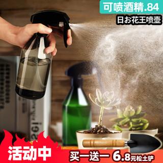 洛 浇花喷壶喷雾瓶园艺家用洒水喷雾器小型压力浇水壶气压喷水壶包邮