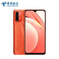 Redmi 红米 Note9 4G智能手机 8GB+256GB 曙光橙