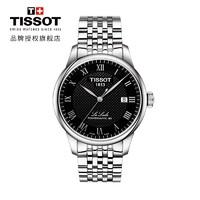 TISSOT 天梭 T006.407.11.053.00 男士经典复古商务机械表