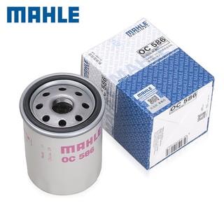 MAHLE 马勒 OC586 机油滤清器