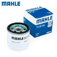 MAHLE 马勒  OC1405 机油滤清器 福特车型专用