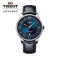 TISSOT 天梭 T099.407.16.048.00 男士商务机械表