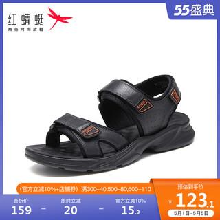 RED DRAGONFLY 红蜻蜓 红蜻蜓男鞋2021年夏季新款休闲学生凉鞋男厚底男士真皮运动沙滩鞋