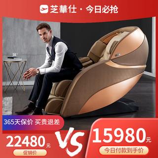 CHEERS 芝华仕 芝华仕头等舱沙发 轻奢全身多功能大型按摩椅M500 金色 15天内发货