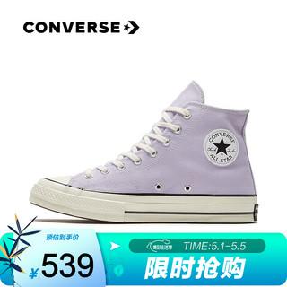 CONVERSE 匡威 CONVERSE匡威官方 1970s 男女同款复古高帮帆布鞋 167862C 紫色/167862C 39/6