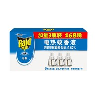 88VIP:Raid 雷达蚊香 电热蚊香液 替换装 3瓶168晚