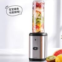 PLUS会员:WMF 福腾宝 便携式搅拌机