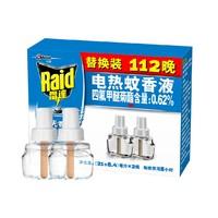 88VIP:Raid 雷达蚊香 Raid 雷达蚊香 电热蚊香液 替换装 2瓶112晚