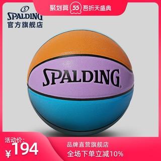 SPALDING 斯伯丁 斯伯丁Spalding官方旗舰店彩虹多色7号PU室内室外篮球潮流76-706Y