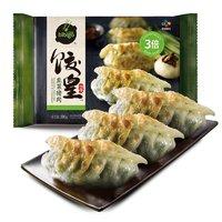 有券的上:bibigo 必品阁 韭菜猪肉饺子   390g