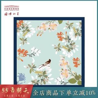 中国国家博物馆四季如歌真丝方巾送女士丝巾防晒两用文创生日礼物