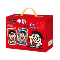 88VIP:Want Want 旺旺 旺仔O泡组合装 245ml*8罐(儿童牛奶*5+O泡果奶*3)