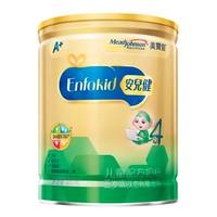 百亿补贴:MeadJohnson Nutrition 美赞臣 安儿健系列 婴儿奶粉 4段 900g