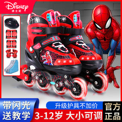 Disney 迪士尼 迪士尼溜冰鞋儿童初学者轮滑鞋套装专业旱冰鞋滑冰鞋男可调节大小