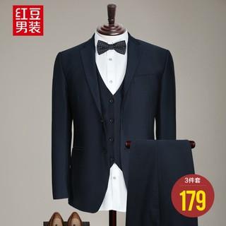 Hodo 红豆 红豆西服套装男士三件套商务职业正装韩版修身伴郎新郎结婚礼服