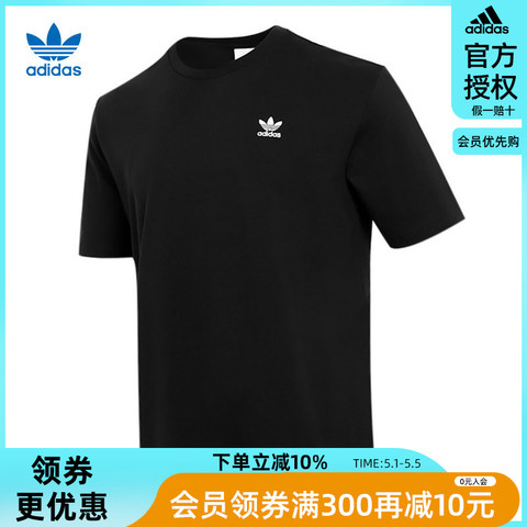 adidas 阿迪达斯 聚adidas阿迪达斯官网官方授权三叶草21夏季男休闲短袖T恤 GN3454