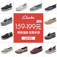 Clarks 其乐 男女鞋秒杀福袋(凉鞋/靴子)