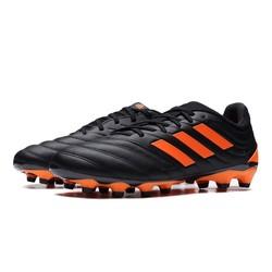 adidas 阿迪达斯 COPA 20.3 MG EH0907 男款足球鞋