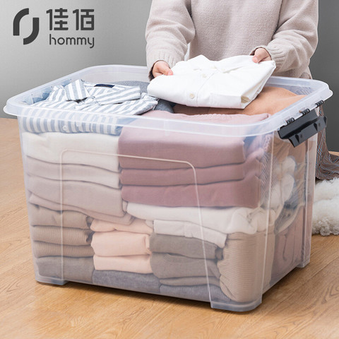 京东PLUS会员: 塑料透明收纳箱加厚特大号100L SWB-5629