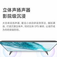 MI 小米  Redmi A50 液晶平板电视 50英寸