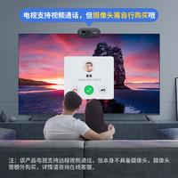 MI 小米 电视5 55英寸PRO 平板电视机