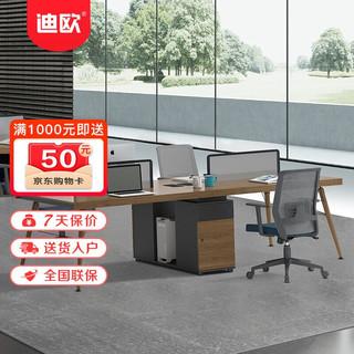 DIOUS 迪欧 迪欧 DIOUS 办公家具 职员办公桌组合 屏风工位 伊姆斯系列 四人位 1.2米 YM-D0724 组合款