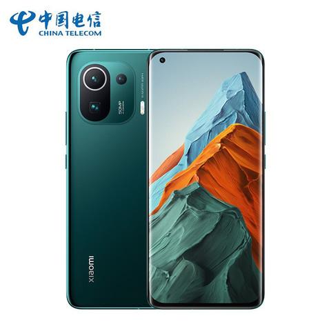 PLUS会员:MI 小米 11 Pro 5G智能手机 8GB+128GB