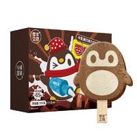 ZERO 零度企鹅牛乳黑巧克力口味冰淇淋55g/支*6支/盒