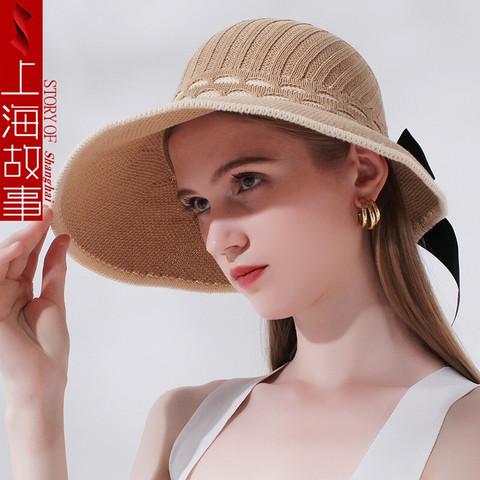 shanghai story 上海故事 女士防晒遮阳帽