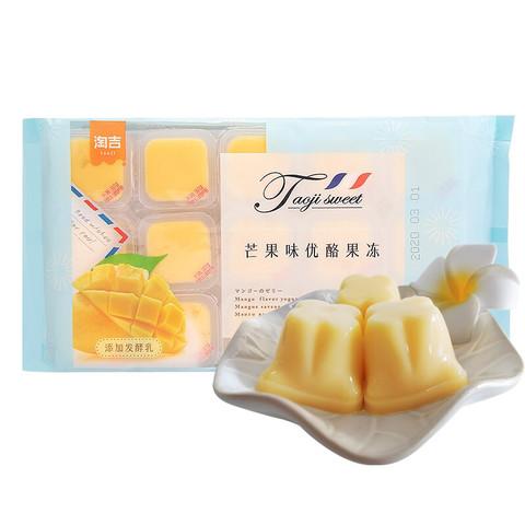 淘吉  芒果味优酪果冻 椰果果冻 休闲食品食 椰肉果粒布丁 芒果味375g 15枚入