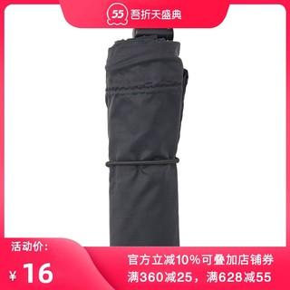 MUJI 无印良品 MUJI 滑翔伞梭织布 折叠式巾着袋 L