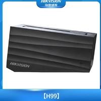 HIKVISION 海康威视  H99 网络硬盘盒(含2T硬盘)